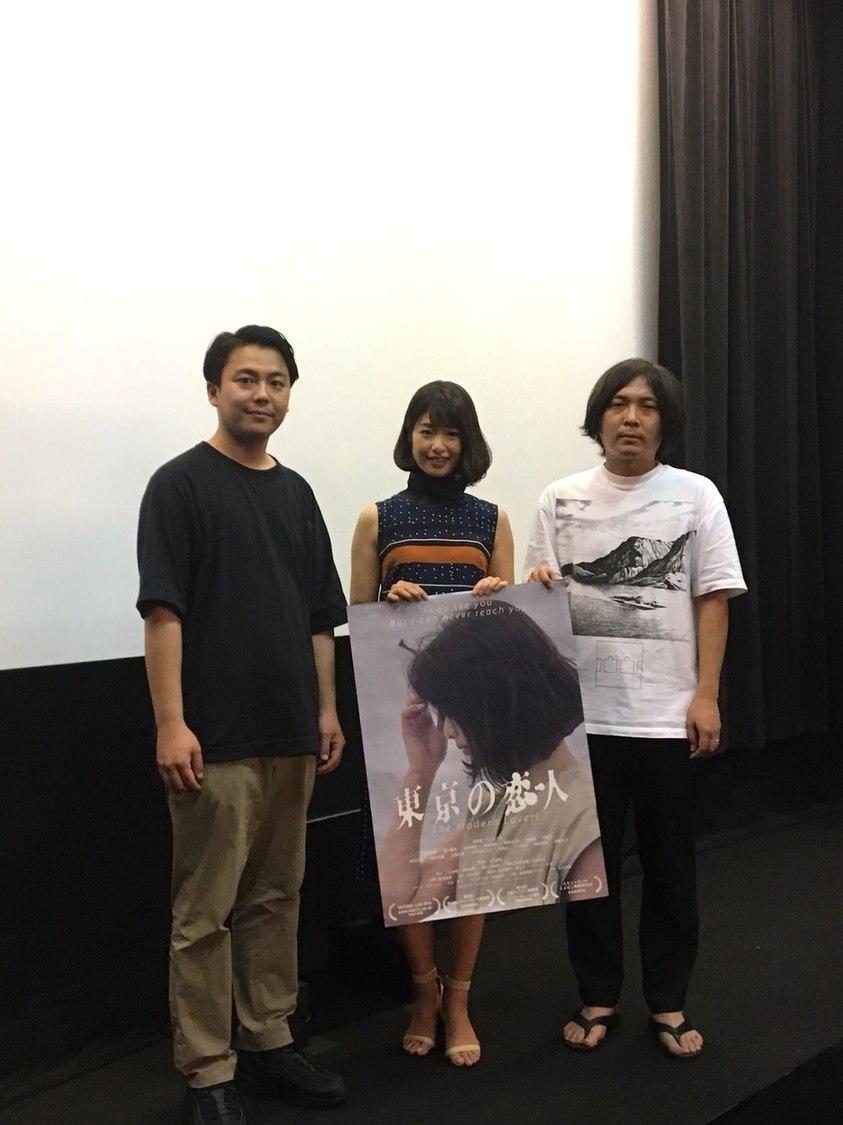 川上奈々美、「今まで出演した映画で1番嬉しい初日」主演映画『東京の恋人』初日舞台挨拶にて