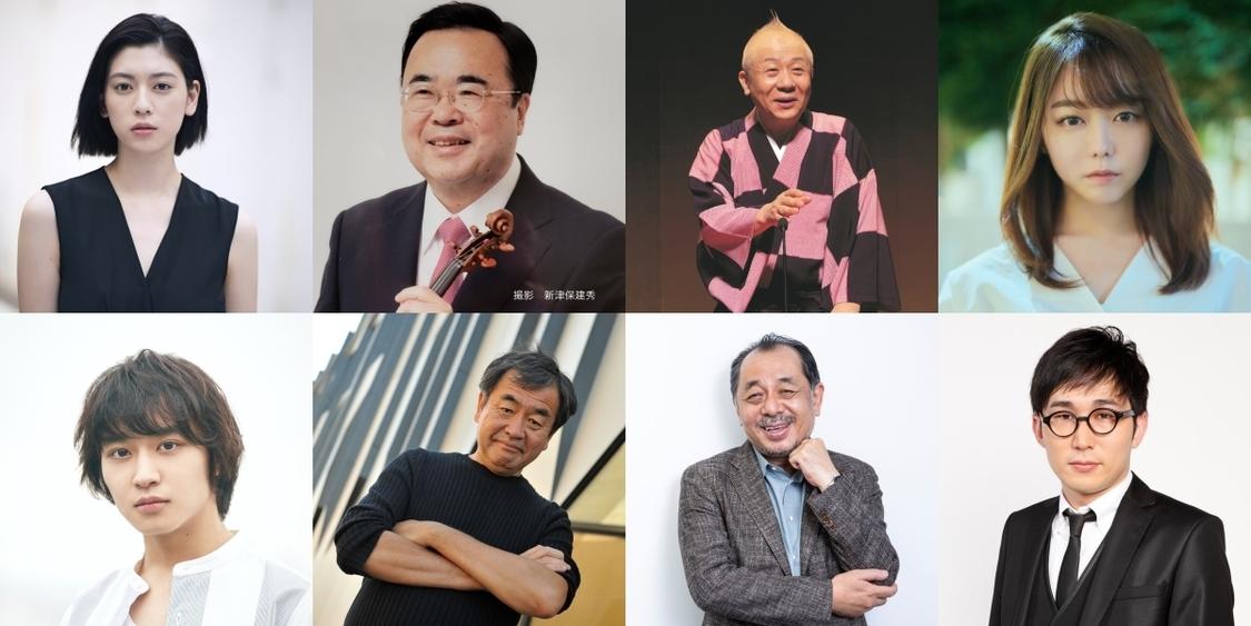 峯岸みなみ、三吉彩花ら、台本なしガチ生トーク番組『TOKYO SPEAKEASY』出演決定!