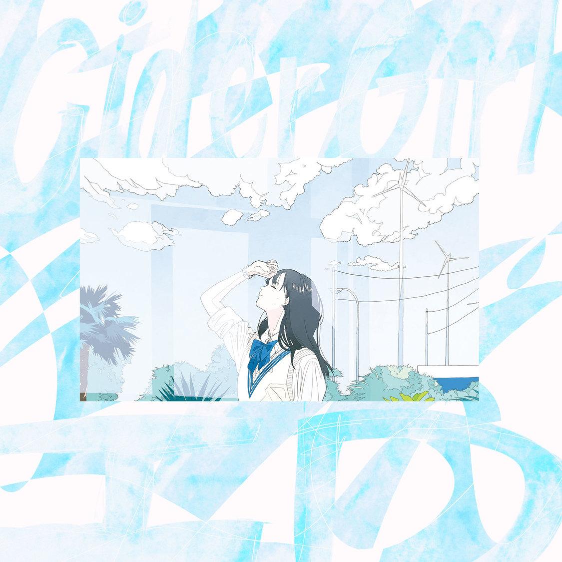 莉子、サイダーガール「ID」MV出演! 10代女子の心の機微を繊細に表現