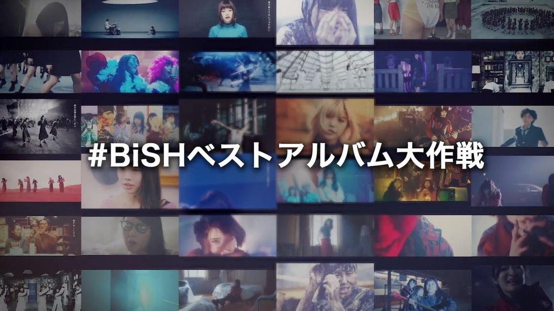 BiSH、ベストAL収益寄付先のライブハウス発表+セルフライナーノーツ&収録曲を99秒にまとめた『#BiSH99秒』公開!