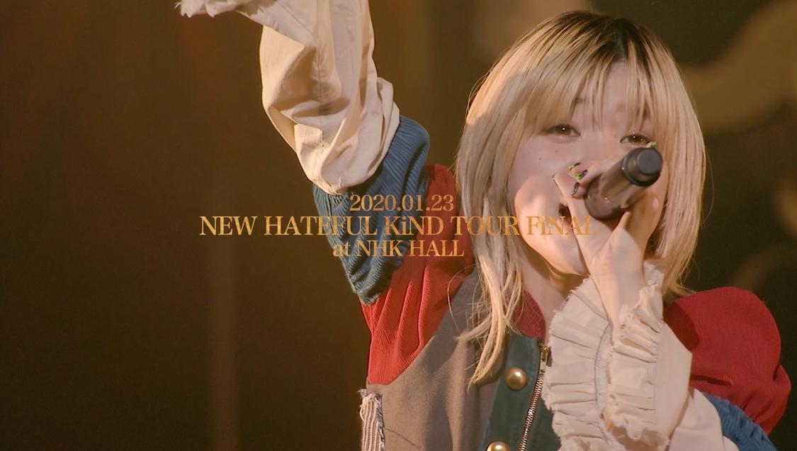 BiSH、<NEW HATEFUL KiND TOUR>ファイナル公演ダイジェスト映像公開!