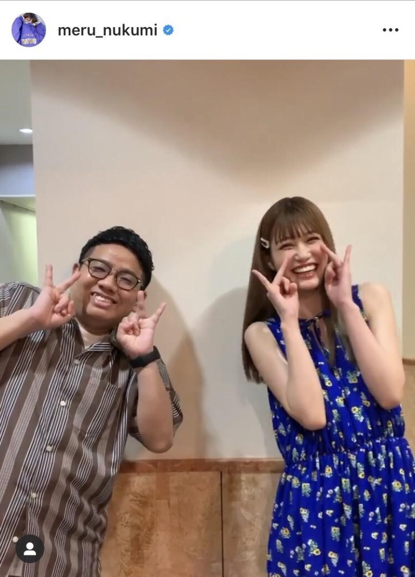 """生見愛瑠、ミキ 昴生との動画をInstagramに投稿「私が大好きな""""あーせいこーせい""""一緒にやってくださりました!」"""