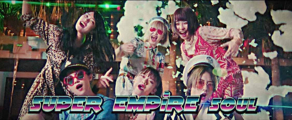 EMPiRE、新作EPより「This is EMPiRE SOUNDS」MV公開!
