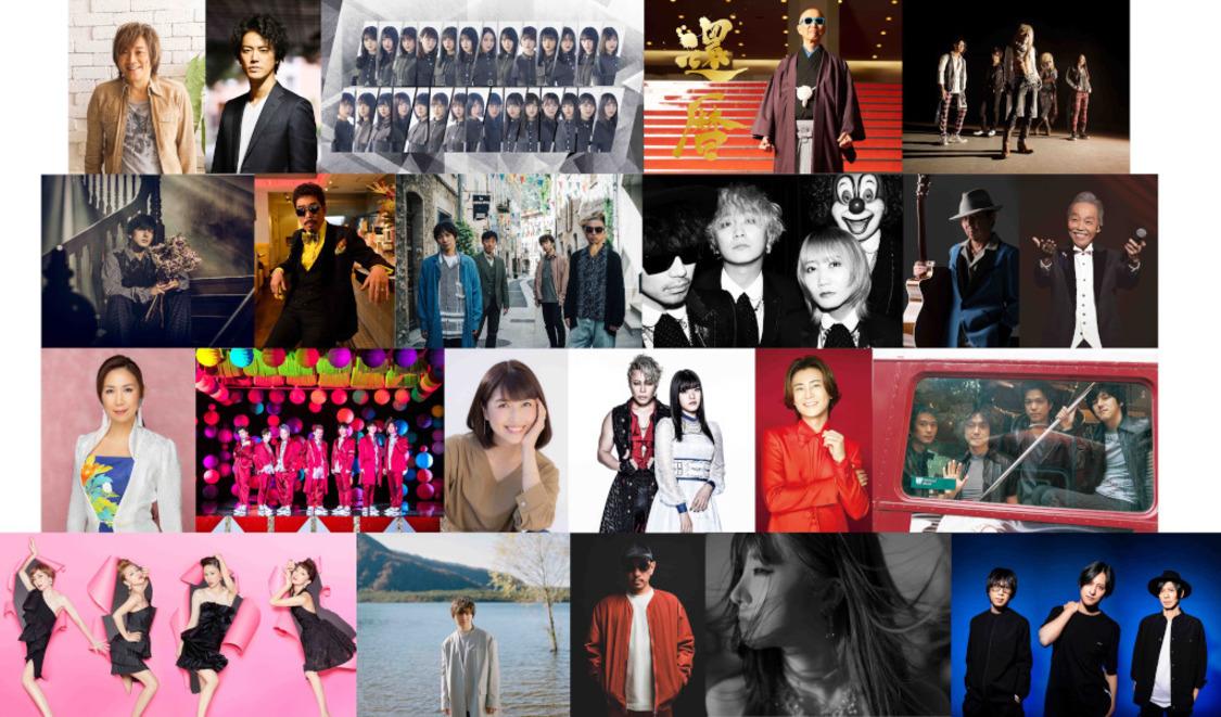 欅坂46ら登場! TBS『音楽の日2020』第2弾出演アーティスト発表