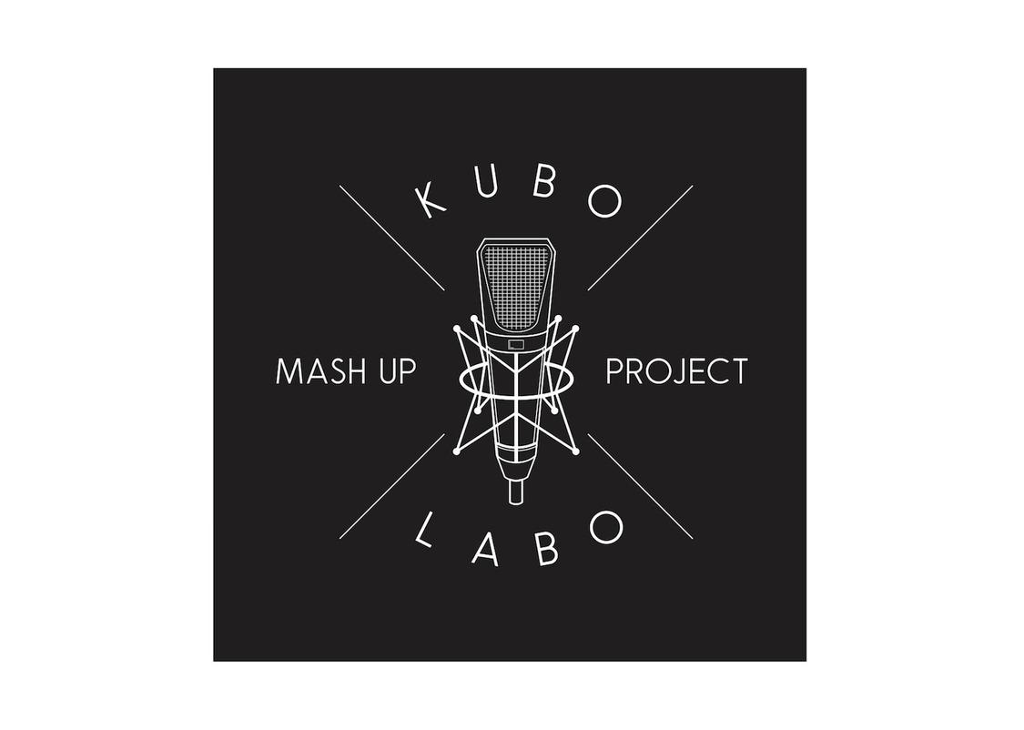 26時のマスカレイド 江嶋綾恵梨、音楽プロデューサー クボナオキのYouTubeチャンネル第1弾マッシュアップ動画に出演!