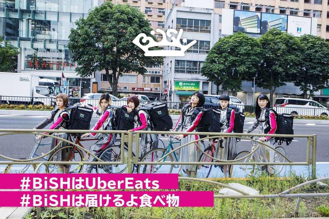 BiSH、メンバーが自転車で料理を届ける!? <#BiSHは届けるよ食べ物>開催決定!