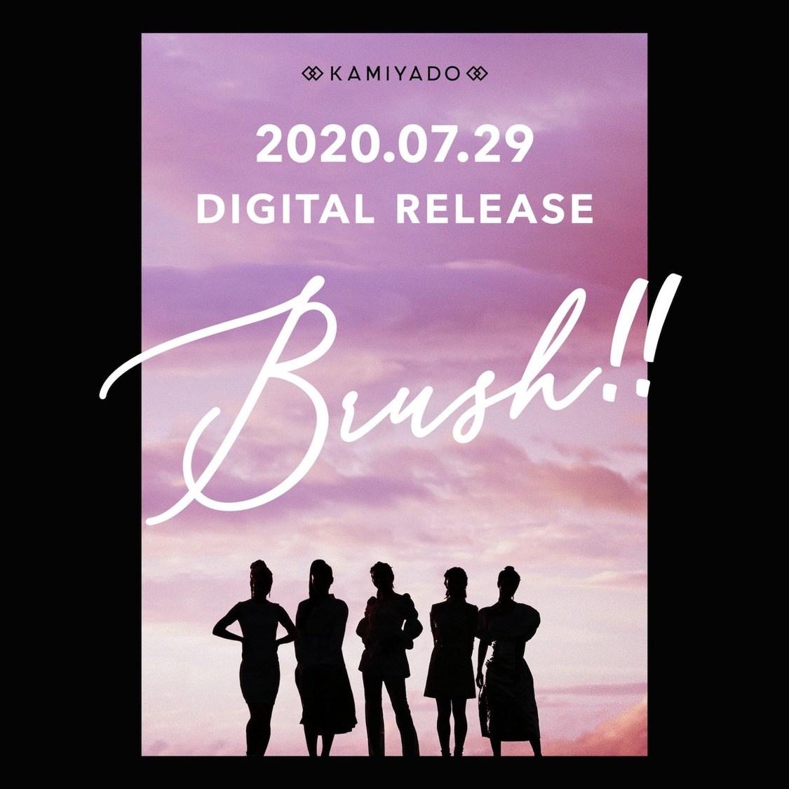 神宿、新曲「Brush!!」ティーザーポスター解禁!
