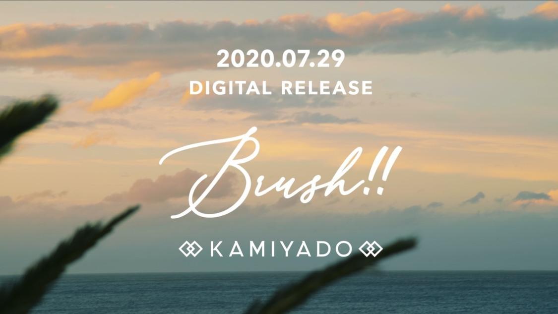 神宿、新曲「Brush!!」ティーザー映像公開!夏を感じる映像とサウンドを表現
