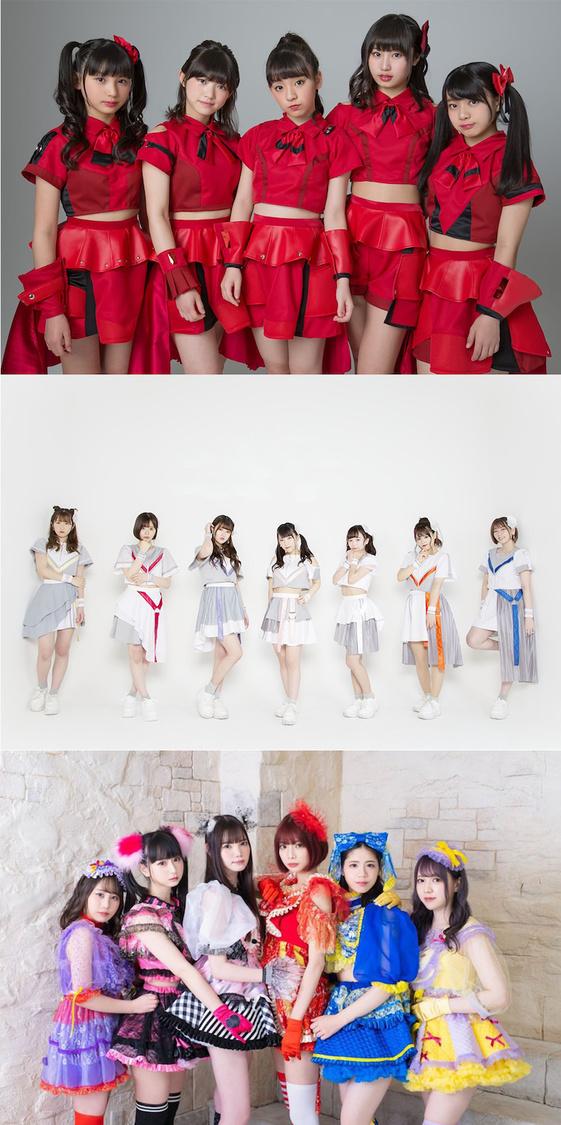100人のアイドルが参加する楽曲制作プロジェクト始動。第1弾にリリバリ、JAPANARIZM、【eN】ら8組