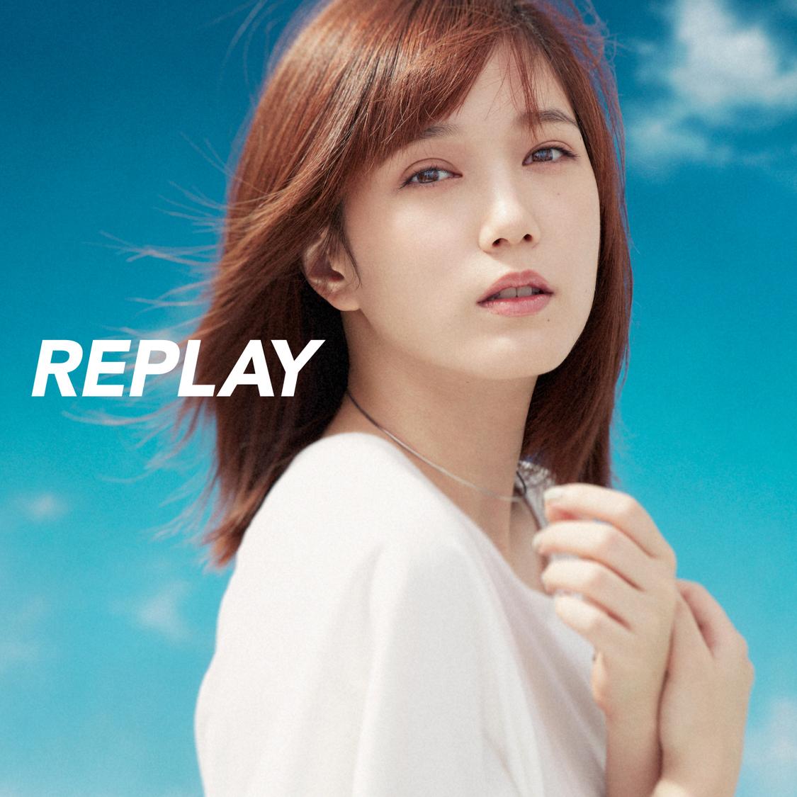 本田翼、爽やかさを追求したビジュアルで魅せる! 『REPLAY 〜再び想う、きらめきのストーリー〜』CDジャケット登場