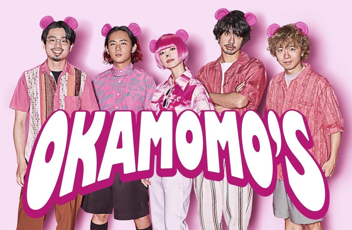 最上もが×OKAMOTO'S、新バンド「OKAMOMO'S」結成!?「みなさん人見知りだったのかなと思って、すごく絡みづらかったです(笑)」