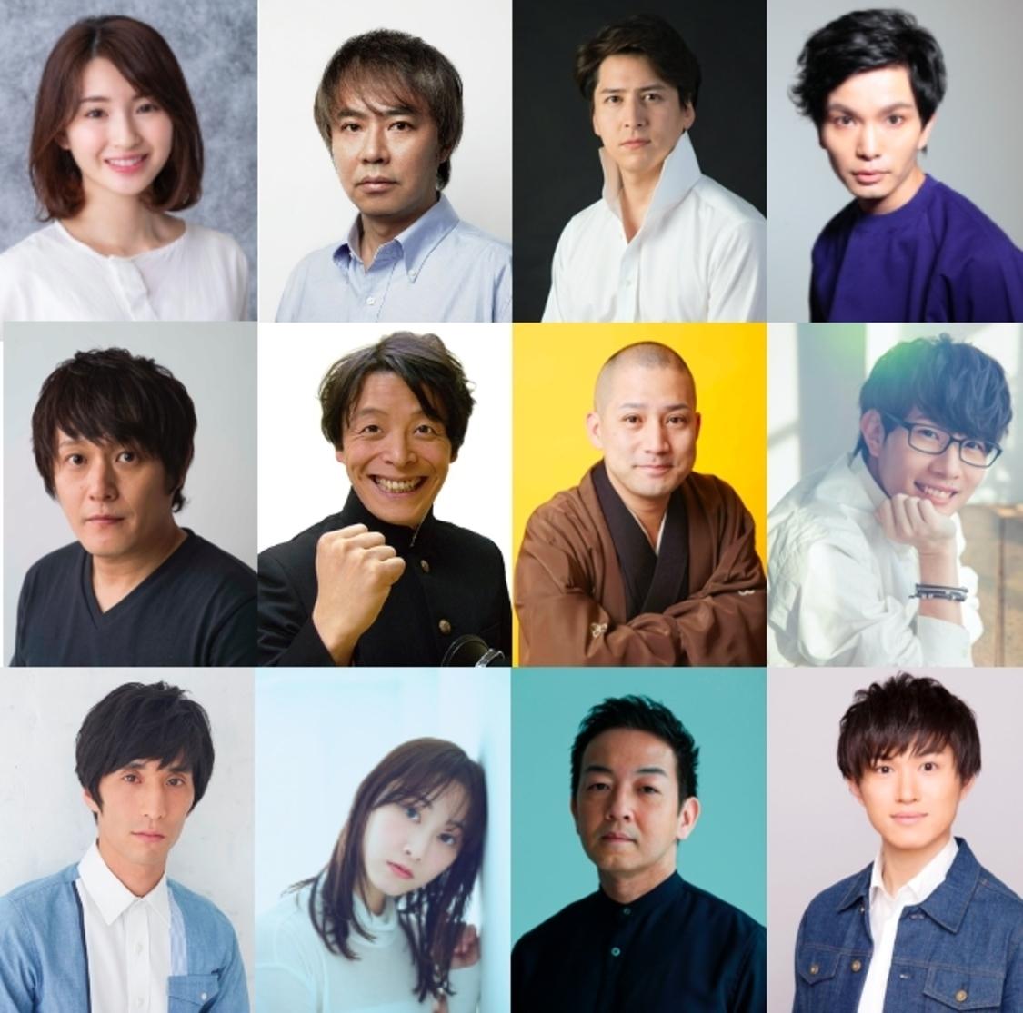 井上小百合、松井玲奈ら出演<DISTANCE-TOUR->、全キャスト&タイムテーブル発表!