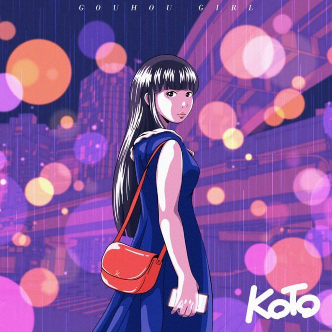KOTO×佐々木喫茶、6ヵ月間連続リリース企画の第1弾楽曲発売!