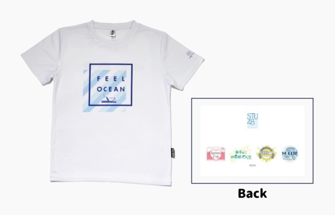 STU48 課外活動ユニット×ハワイ発アパレルブランド『Lilly Emma』、サステナブルTシャツを受注販売!
