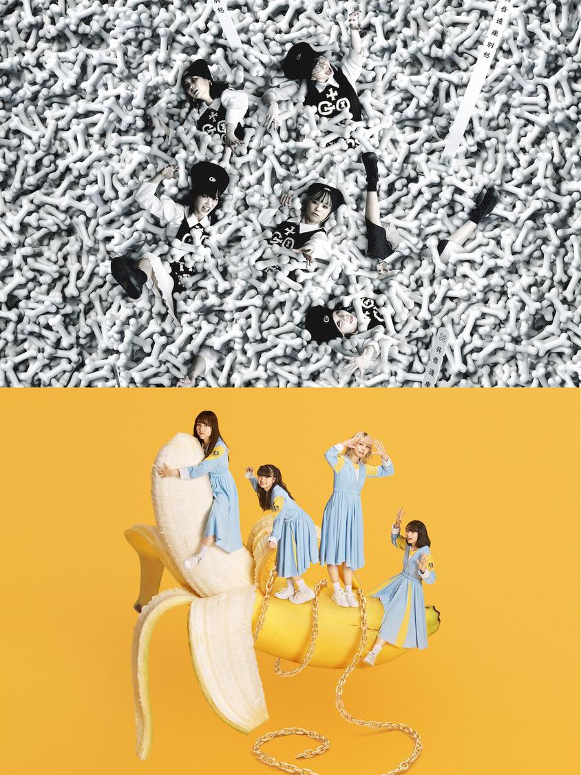 GO TO THE BEDS&PARADISES、本日それぞれ番組配信+新AL収録曲MV公開!