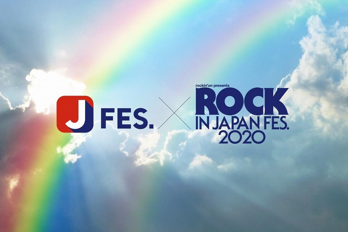モーニング娘。'20、ももクロ、BiSHら<JフェスアプリでROCK IN JAPAN>参加!配信楽曲発表も