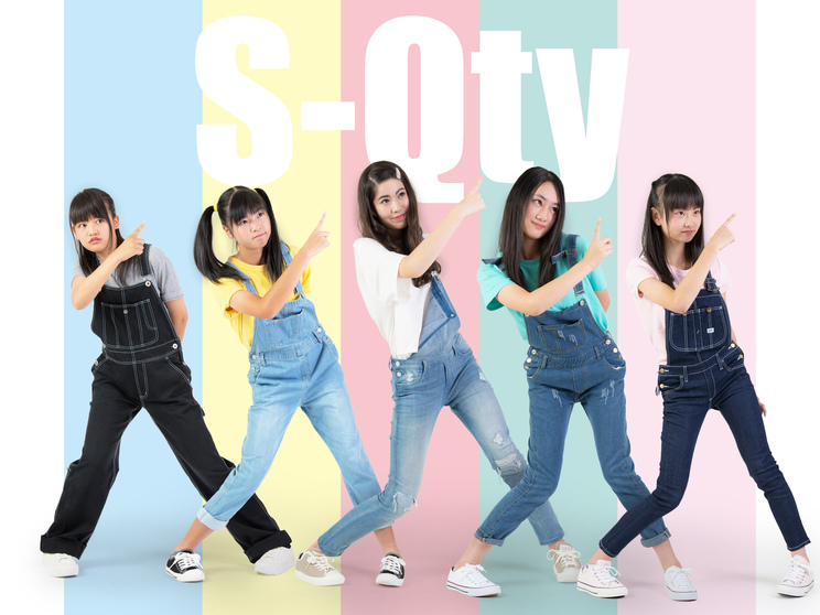 S-Qty